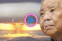 fortuna e destino yamaguchi tsutomu