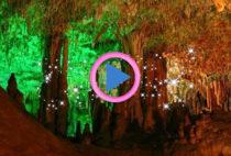 grotta-del-drago-maiorca-spagna