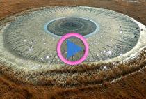 occhio della terra